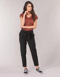 衣服 女士 多口袋裤子 Only ONLNICOLE 黑色