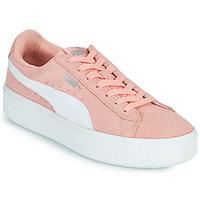 鞋子 女士 球鞋基本款 Puma 彪马 VIKKY STACK PEA 玫瑰色