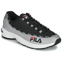 鞋子 男士 球鞋基本款 Fila DSTR97 黑色 / 灰色