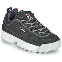 鞋子 男士 球鞋基本款 Fila DISRUPTOR LOW 灰色