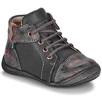 鞋子 女孩 高幫鞋 GBB OLSA 灰色