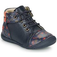 鞋子 女孩 短筒靴 GBB OLSA 蓝色