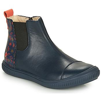 鞋子 女孩 短筒靴 GBB ONAO 蓝色
