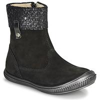 鞋子 女孩 短筒靴 GBB ORANTO 黑色