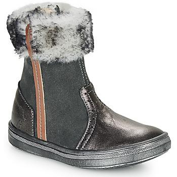 鞋子 女孩 短筒靴 GBB OZOE 黑色