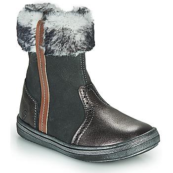 鞋子 女孩 短筒靴 GBB OZOE 灰色
