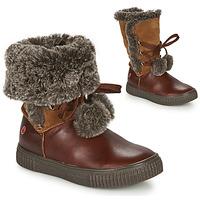 鞋子 女孩 短筒靴 GBB NOUSTIK 棕色