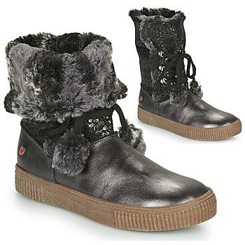 鞋子 女孩 都市靴 GBB NOUSTIK 黑色