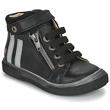 鞋子 男孩 高帮鞋 GBB OMAHO 黑色