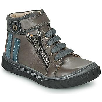 鞋子 男孩 高帮鞋 GBB OMAHO 灰色