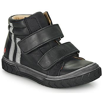 鞋子 男孩 高幫鞋 GBB OZONE 黑色