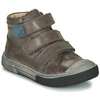 鞋子 男孩 高帮鞋 GBB OSHIRO 灰色