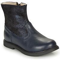 鞋子 女孩 短筒靴 GBB OSHINO 蓝色
