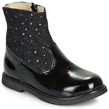 鞋子 女孩 短筒靴 GBB OSHINO 黑色