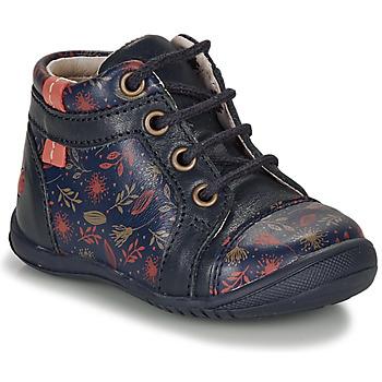 鞋子 女孩 短筒靴 GBB OMANE 蓝色