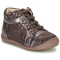 鞋子 女孩 短筒靴 GBB OMANE 米色