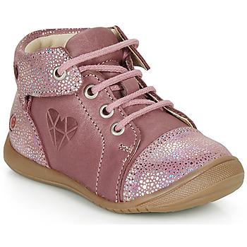 鞋子 女孩 短筒靴 GBB ORENA 玫瑰色