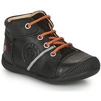 鞋子 男孩 短筒靴 GBB OULOU 黑色