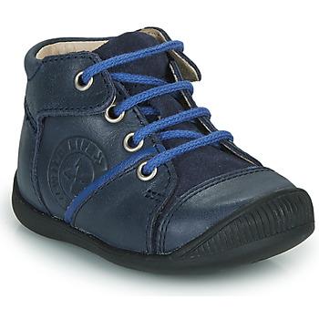 鞋子 男孩 短筒靴 GBB OULOU 蓝色