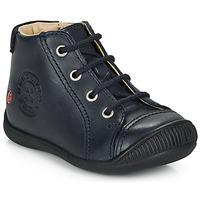 鞋子 男孩 短筒靴 GBB NOE 蓝色