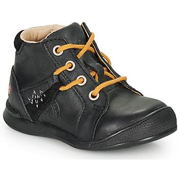 鞋子 男孩 短筒靴 GBB ORBINO 黑色