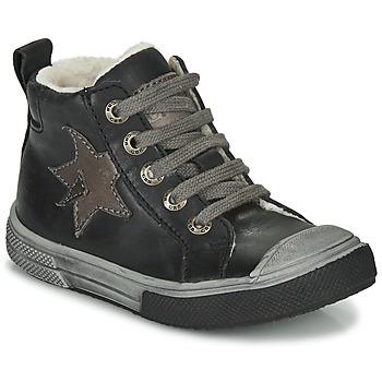 鞋子 男孩 高帮鞋 GBB OCALIAN 灰色