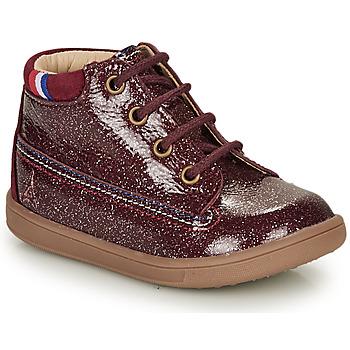 鞋子 女孩 短筒靴 GBB FRANCETTE 波尔多红