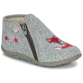 鞋子 女孩 拖鞋 GBB OLILE 灰色