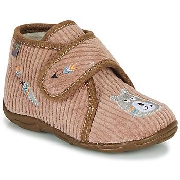 鞋子 男孩 拖鞋 GBB OKANDI 棕色