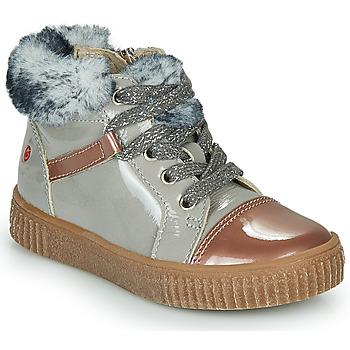 鞋子 女孩 高帮鞋 GBB ORBA 灰色