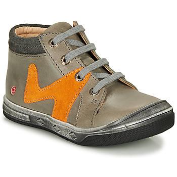 鞋子 男孩 高帮鞋 GBB OLINOU 灰色