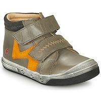 鞋子 男孩 高帮鞋 GBB OGROU 灰色