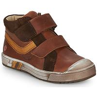 鞋子 男孩 高帮鞋 GBB OMALLO 棕色