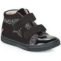 鞋子 女孩 高帮鞋 GBB OHANE 灰色