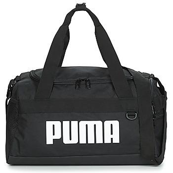 包 运动包 Puma 彪马 CHAL DUFFEL BAG XS 黑色