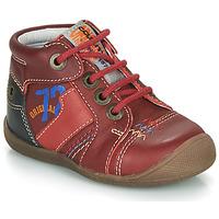 鞋子 男孩 短筒靴 Catimini CYRUS 红色