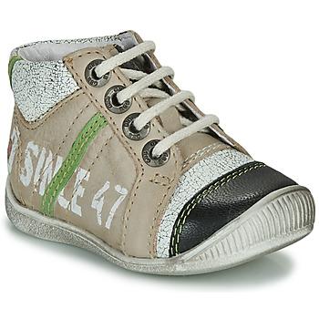 鞋子 男孩 短筒靴 GBB ISIS 米色