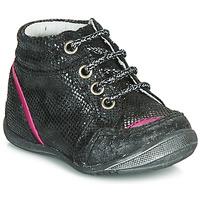 鞋子 女孩 短筒靴 GBB LAURE 黑色
