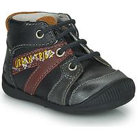 鞋子 男孩 短筒靴 GBB LEWIN 黑色
