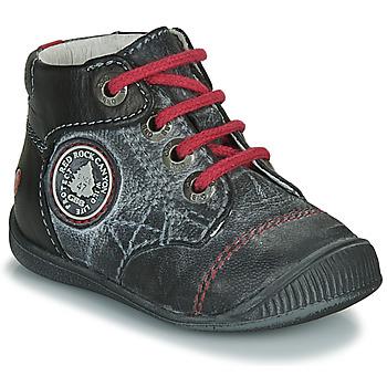 鞋子 男孩 短筒靴 GBB LINDFORD 黑色