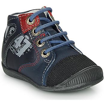 鞋子 男孩 短筒靴 GBB LARI 蓝色