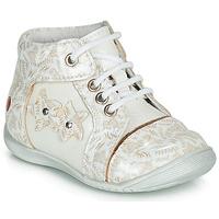 鞋子 女孩 短筒靴 GBB MAE 白色