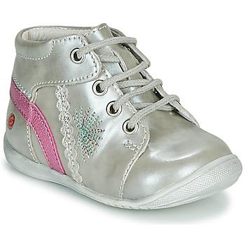 鞋子 女孩 短筒靴 GBB MELANIE 多彩