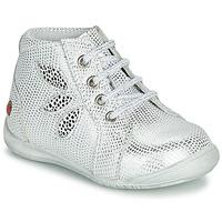 鞋子 女孩 短筒靴 GBB MANON 白色