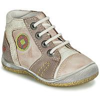 鞋子 男孩 短筒靴 GBB MONTGOMERY 米色
