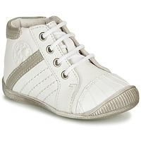 鞋子 男孩 短筒靴 GBB MATYS 白色