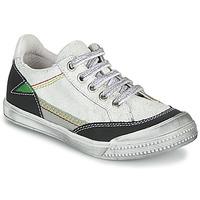 鞋子 男孩 球鞋基本款 Ramdam KUMAMOTO 白色