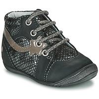 鞋子 女孩 短筒靴 GBB NOEMIE 黑色 / 银灰色