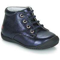 鞋子 女孩 短筒靴 GBB NAOMI 海蓝色