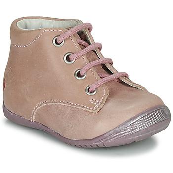 鞋子 女孩 短筒靴 GBB NAOMI 玫瑰色